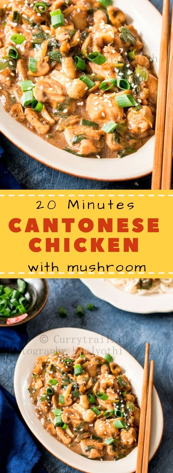 cantonese chicken with mushrooms for noodles or rice