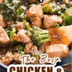 broccoli and chicken stir fry in skillet with text