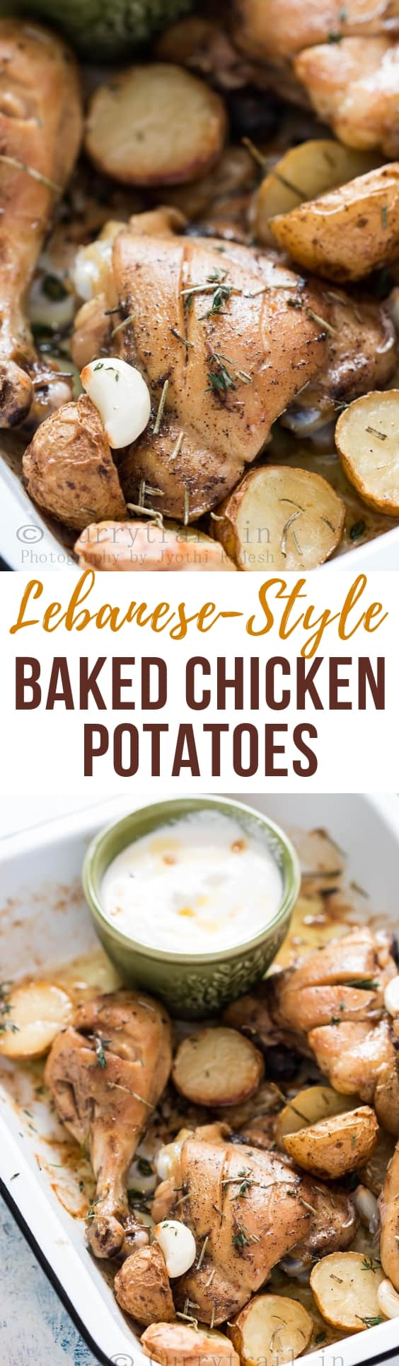 Lebanese style Baked chicken and potatoes with text overlay